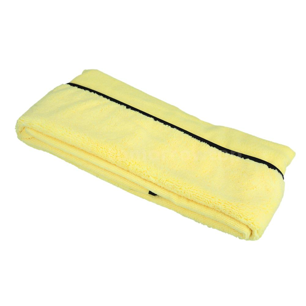 Largest Microfiber Towel: Large Microfiber Car Cleaning Towel Wash Washing Drying